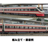 Nゲージ鉄道模型:250系風床下機器