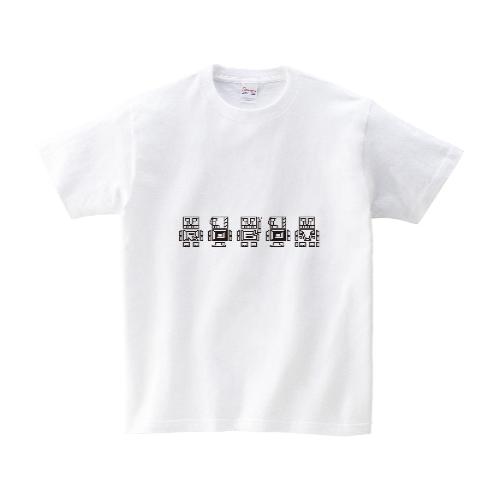 ヘビーウェイトTシャツ M ホワイト