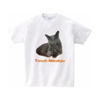 Touch Nikukyu T Mサイズ