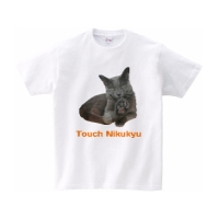 Touch Nikukyu T Lサイズ