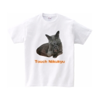 Touch Nikukyu T XLサイズ