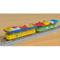 S-train 2両セット / Nゲージ 鉄道模型