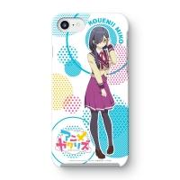 【アニメガタリズ】高円寺 美子(みこ) iPhoneスマホケース