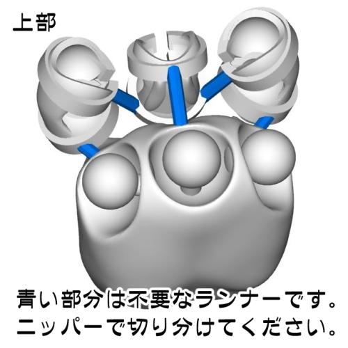 1/6可動デッサンドール差替え胸パーツ小