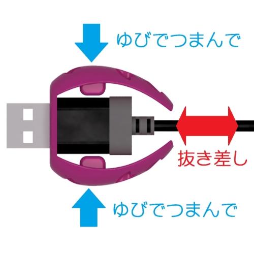 Sakura - 2個セット 充電ケーブルキャッチャー MicroUSB用