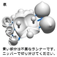 1/6可動デッサンドール差替え胸パーツ可動