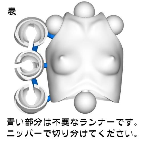 1/6可動デッサンドール差替え胸パーツ中