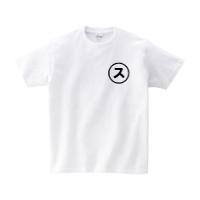スタッフTシャツ S ホワイト