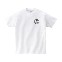 スタッフTシャツ L ホワイト