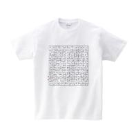 迷路Tシャツ L ホワイト