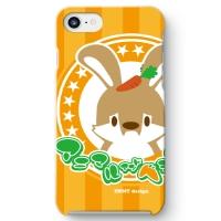 うさぎさん  iPhone 8 ケース ORANGE