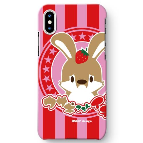 うさぎさん  iPhone X ケース イチゴ