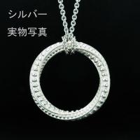 Eternity-boll Pendant