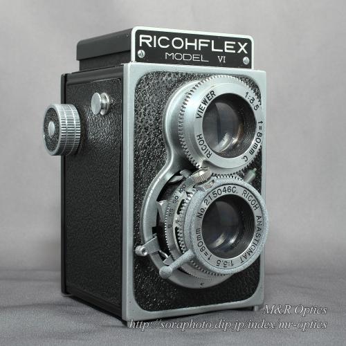 リコーフレックス用フォーカスレバー / Focusing Lever for Ricohflex