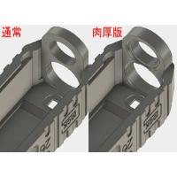 マルイ G26用 SAI風 スライド フロント肉厚版