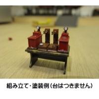 【鉄道模型】1/80閉塞器セット