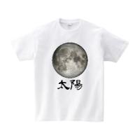 ヘビーウェイトTシャツ L ホワイト