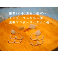 メガミデバイス用アイアクセサリーVol.01