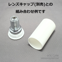 RMSリアキャップ用ケース(50mm) [MRO-RC-RMS-01C5]