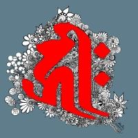 梵字でべにたんぐる(ヘビーウェイトTシャツ S ホワイト)