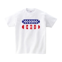 NO SK8iNG USA Tシャツ L/ホワイト