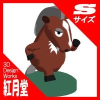 2014 干支シリーズNo.01 馬のマスコット(Sサイズ)