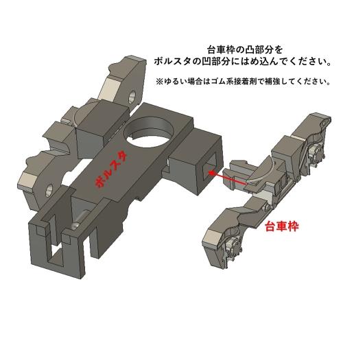 TS-815C(A型改造)軌条塗油器付 Nゲージ用台車枠4台セット【TKK8500系ほか】