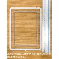 【2つ】ハガキサイズ用写真フレーム.stl