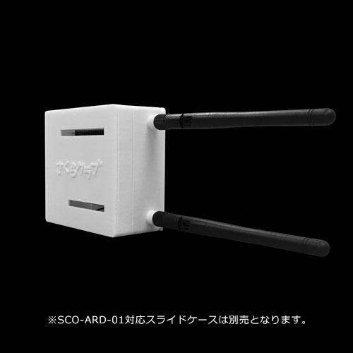 [SA-0001(EL)] SA-0001シリーズ用フレーム延長キット ロゴ入り