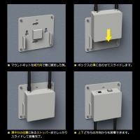 [SA-0001(W)] SA-0001シリーズ用ウォールマウントキット