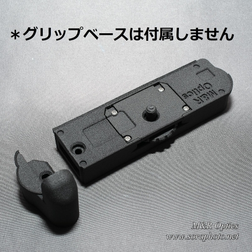 PENTAX Q-S1用グリップ (拡張グリップS) [MRO-GP-QS1-E01]