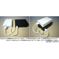 cheero IoT LEGO対応ケース(薄い版)