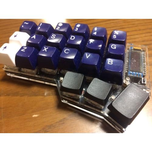 Corne Keyboard 用親指キーキャップ 9個セット