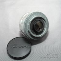 UV-Kマウントアダプター(プロトタイプ版) [MRO-MA-UVPK-PP0]