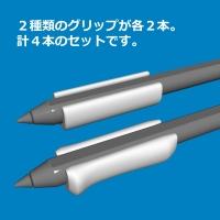 充電とタップを邪魔しないApple Pencil用グリップ