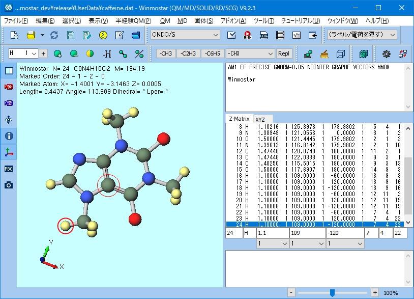 Winmostar分子模型