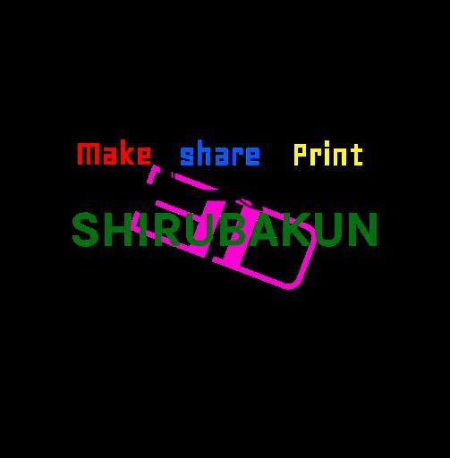 SHIRUBAKUN's 3D