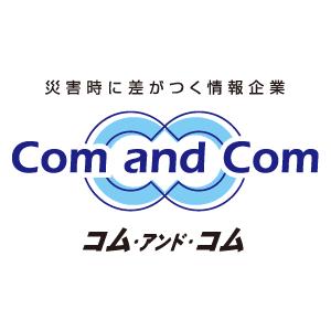 株式会社コム・アンド・コム