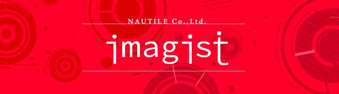 imagist (イマジスト)