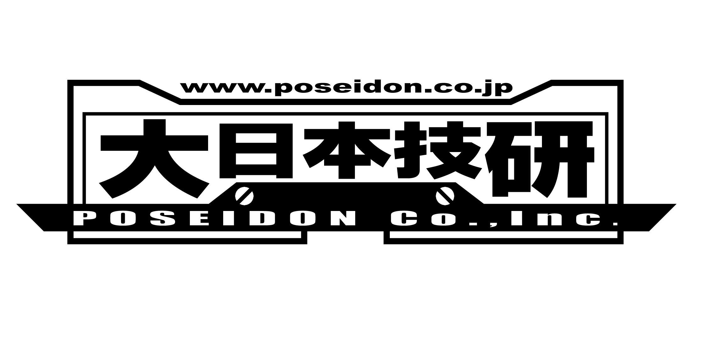 株式会社 大日本技研