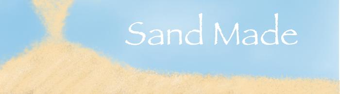 サンドメイド (SandMade)