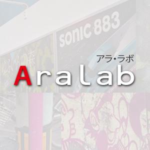 Aralab-アララボ-