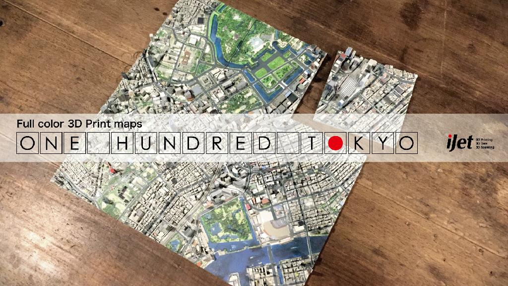 ONE HUNDRED TOKYO